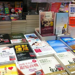 Photo taken at Harris Bookstore by Angelica C. on 2/4/2014