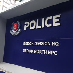 Photo taken at Bedok Police Division HQ / Bedok North Neighbourhood Police Centre by Joash L. on 1/5/2016
