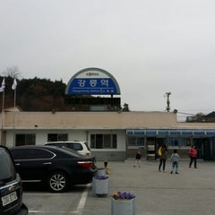 Photo taken at 강릉역 (Gangneung Stn.) by Yeonmo R. on 4/12/2014