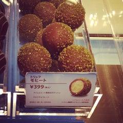 Photo taken at ゴディバ 神戸三宮さんちか店 by Jocelyn K. on 7/24/2013