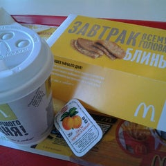 Photo taken at McDonald's by Диана З. on 3/17/2013