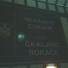 Photo taken at Opština Savski venac by Vladimir K. on 3/21/2014