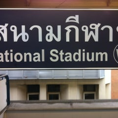 Photo taken at BTS National Stadium (W1) by 🇬🇧'Kevin S. on 5/29/2012