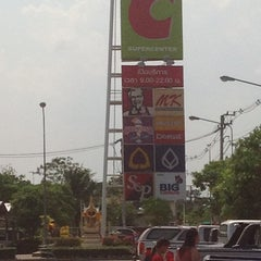 Photo taken at Big C (บิ๊กซี) by thummanoon k. on 4/16/2013