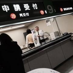 Photo taken at 岡山県運転免許センター by Tadayoshi K. on 12/7/2014
