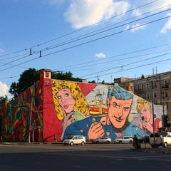 Photo taken at Остановка «Калужская площадь» by Денис К. on 6/8/2014