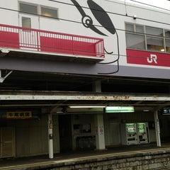 Photo taken at 牛久駅 (Ushiku Sta.) by Fumiko K. on 8/21/2013