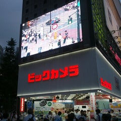 Photo taken at ビックカメラ 有楽町店 by Akane S. on 7/26/2013