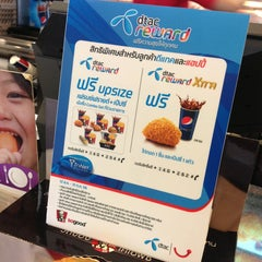 Photo taken at KFC (เคเอฟซี) by 💫💕KaOSuay💕💫 on 8/13/2013