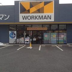 Photo taken at ワークマン 川崎明津店 by haikannya on 2/20/2014