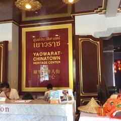 Photo taken at ศูนย์ประวัติศาสตร์เยาวราช (Yaowarat Chinatown Heritage Center) 耀华力唐人街历史中心 by Ampai P. on 6/19/2015