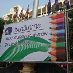 Photo taken at โรงเรียนวัดเขมาภิรตาราม (Wat Khemapirataram School) by phasakorn p. on 1/23/2015