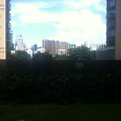Photo taken at 248 Queen's Road East 皇后大道東248號 by Rajesh S. on 6/4/2014