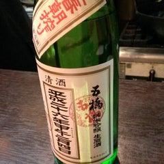 Photo taken at 味処 おさ舟 by Spiegel on 2/4/2014