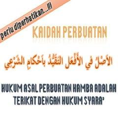 Photo taken at Masjid Agung Baitussalam by Ojon S. on 1/2/2014