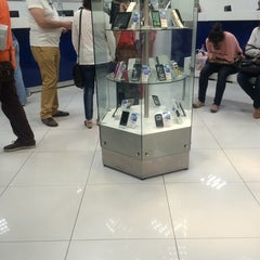 Photo taken at CAC Telcel by Nubis G. on 7/19/2014