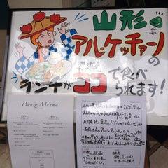 Photo taken at おいしい山形プラザ by Kenji M. on 7/17/2013