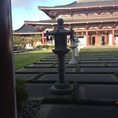 Photo taken at Fo Guang Shan Temple   北岛佛光山 by Dave C. on 4/27/2013