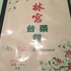 Photo taken at Lin's Taiwan, Szechuan Style & Japanese Sushi by Ye W. on 6/22/2013