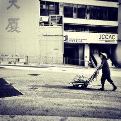 Photo taken at Jockey Club Creative Arts Centre (JCCAC) 賽馬會創意藝術中心 by Wai H. on 2/20/2013