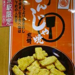 Photo taken at 東京銘品館 中央店 by Atsunari S. on 1/28/2012