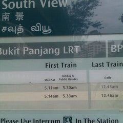 Photo taken at South View LRT Station (BP2) by Noorazman R. on 1/11/2011