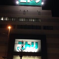 Photo taken at ニトリ 麻生店 by 香 on 3/16/2014
