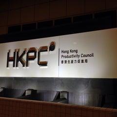 Photo taken at Hong Kong Productivity Council 生產力局 by Jimmy T. on 10/30/2014