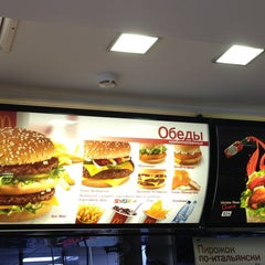 Photo taken at McDonald's by Katrin G. on 3/20/2013