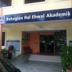 Photo taken at Universiti Teknologi MARA (UiTM) by Helmi A. on 3/4/2013