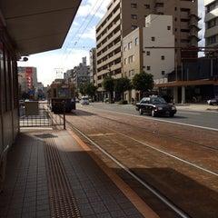 Photo taken at 広島電鉄 寺町電停 (Tera-machi Sta.) (Y2) by Masako Z. on 12/16/2013