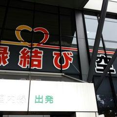 Photo taken at 出雲空港ターミナル by Masami W. on 6/10/2014