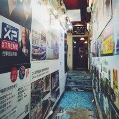 Photo taken at Café Corridor by Lu J. on 7/4/2015