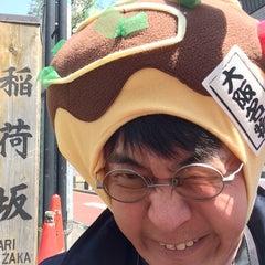 Photo taken at 稲荷坂 by Nobuhito O. on 4/11/2014