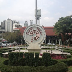 Photo taken at โรงเรียนวัฒนาวิทยาลัย (Wattana Wittaya Academy) by Lertlak S. on 1/25/2013
