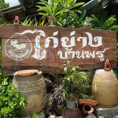 Photo taken at ไก่ย่างบ้านพรุ by joy p. on 4/5/2014