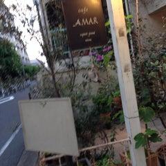 Photo taken at Cafe Amar by Akira M. on 6/16/2014