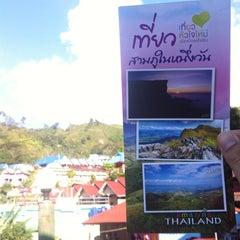 Photo taken at ภูชี้ฟ้า จังหวัดเชียงราย by Yuttasak C. on 12/15/2012
