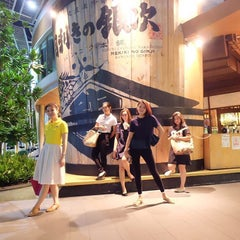 Photo taken at Katsu King (คัตสึคิง) by Chompoo N. on 12/9/2015