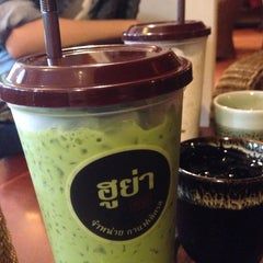 Photo taken at กาแฟฮูย่า (Coffee HooYa) by Nakrob P. on 7/17/2015