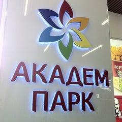 Photo taken at ТРК «Академ-Парк» by ⚓️ Иван К. on 4/20/2013