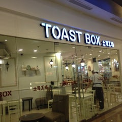 Photo taken at Toast Box by 🐝🔞Mharky マ. on 5/11/2013