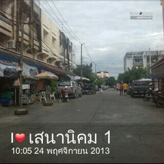 Photo taken at เสนานิคม by พิเชษ เ. on 11/24/2013