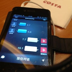 Photo taken at Costa Coffee by Leon C. on 2/21/2013