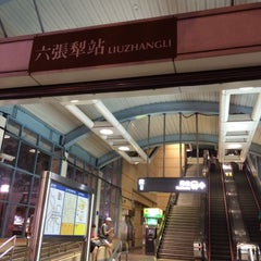 Photo taken at 捷運六張犁站 MRT Liuzhangli Station by Cash Q. on 5/16/2015