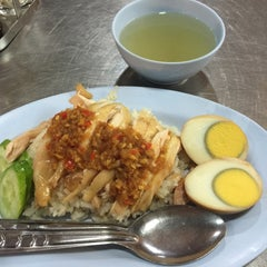 Photo taken at ตลาดใหม่นาเกลือ by ยอมเพราะรัก on 1/11/2015