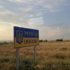 Photo taken at МАПП «Виноградівка» (UA-MD) by Руслан Г. on 6/24/2013