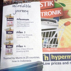 Photo taken at hypermart by Kevin E. on 10/12/2013