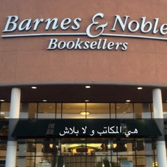 Photo taken at Barnes & Noble by Ahmad A. on 3/29/2015