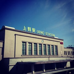 Photo taken at JR 上野駅 (Ueno Sta.) by SuperKAMe on 7/18/2013